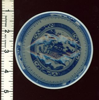 LARGE BLUE WILLOW PATTERN PORCELAIN BOWL FOR BIRD SEED