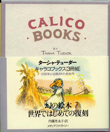 CALICO BOOKS