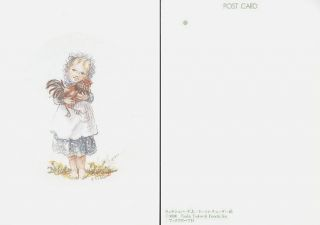 POSTCARDS FROM JAPANESE EXHIBITION, FOUR DESIGNS