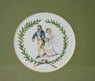 WEDDING PAINTING TO EMILY AND STEWART, 1977