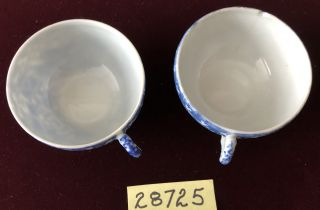 "ANTIQUE 2 ODD CUPS 2 3/4"" NO SAUCERS"